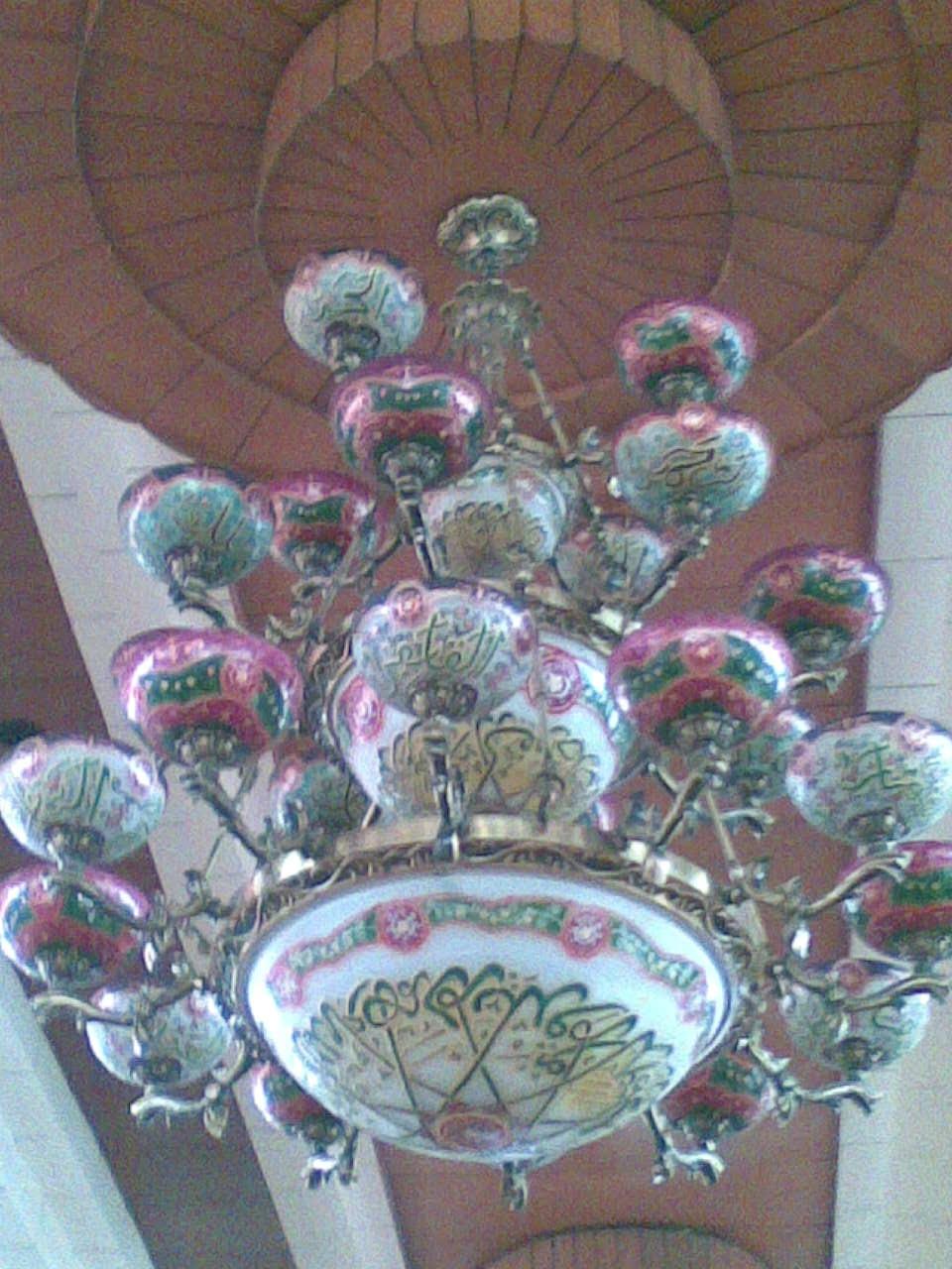 MASJID ALFAJR, BANDUNG - INDONESIA