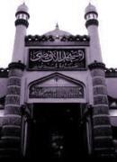 Masjid Kudus