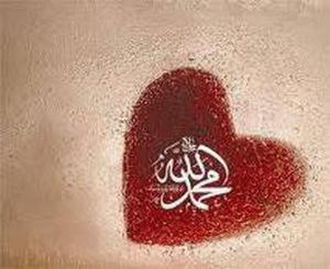 Allah-Muhammad SAW_resize_resize