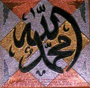 Kaligrafi Allah-Muhammad http://arozakabuhasan.files.wordpress.com/2013/06/allah-muhammad-wallpaper.jpg