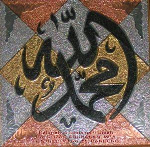 KALIGHRAFI ALLAH-MUHAMMAD