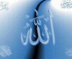 Allah-5-250x205