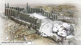 MASJID AL-HARAM 2020