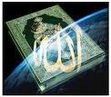 Al-Quran Allah