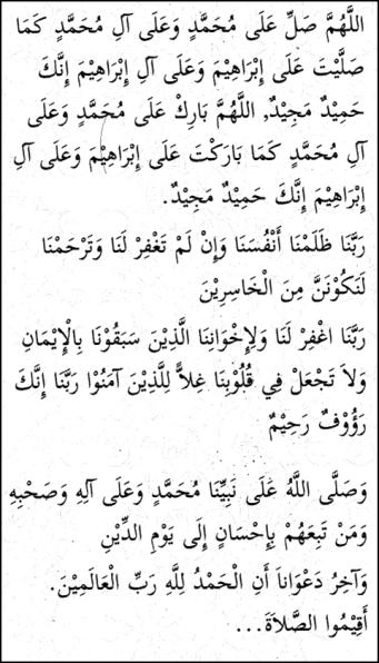 Doa khutbah jumat