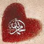 Hati-Allah-Muhammad