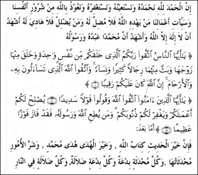 Mukaddimah khutbah-1