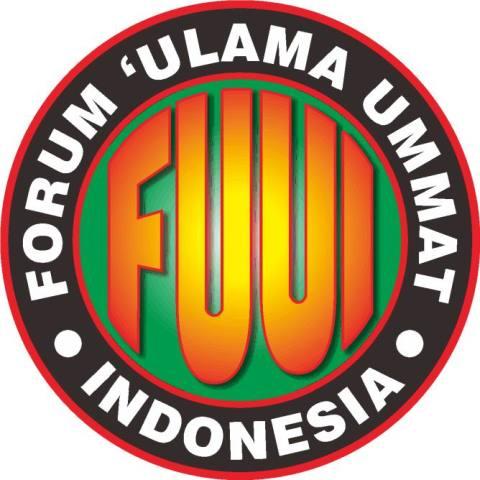 Logo FUUI Baru